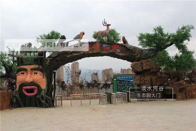 北京生态园大门制作将成为未来装饰行业的新潮