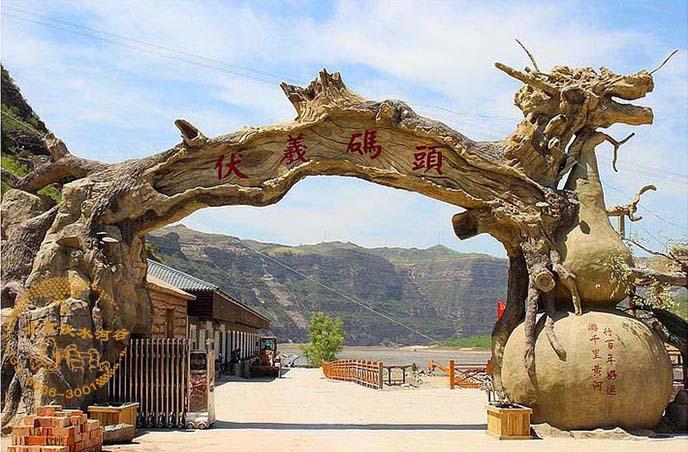 生态园大门与风水-北京淡水河谷论生态园大门与风水